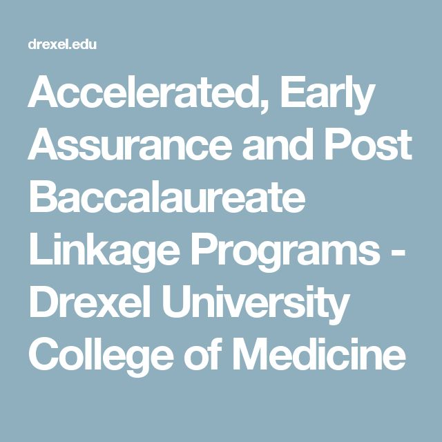 Accelerated, Early Assurance and Post Baccalaureate Linkage Programs - Drexel University College of Medicine