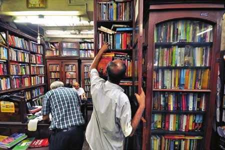 Famous Bookstores of College Street in Kolkata - The Times of India on Mobile