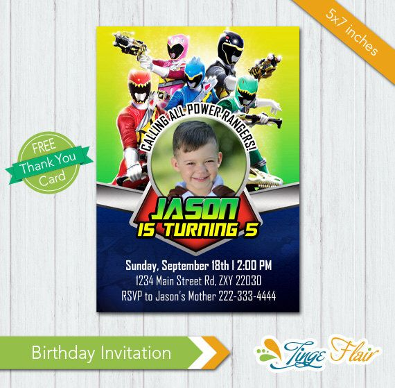 7 best party ideas images – Power Rangers Party Invitations
