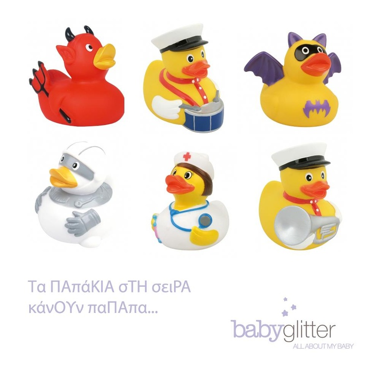 Τα παπάκια στη σειρά κάνουν πα πα πα...!    http://babyglitter.gr/new-products.html