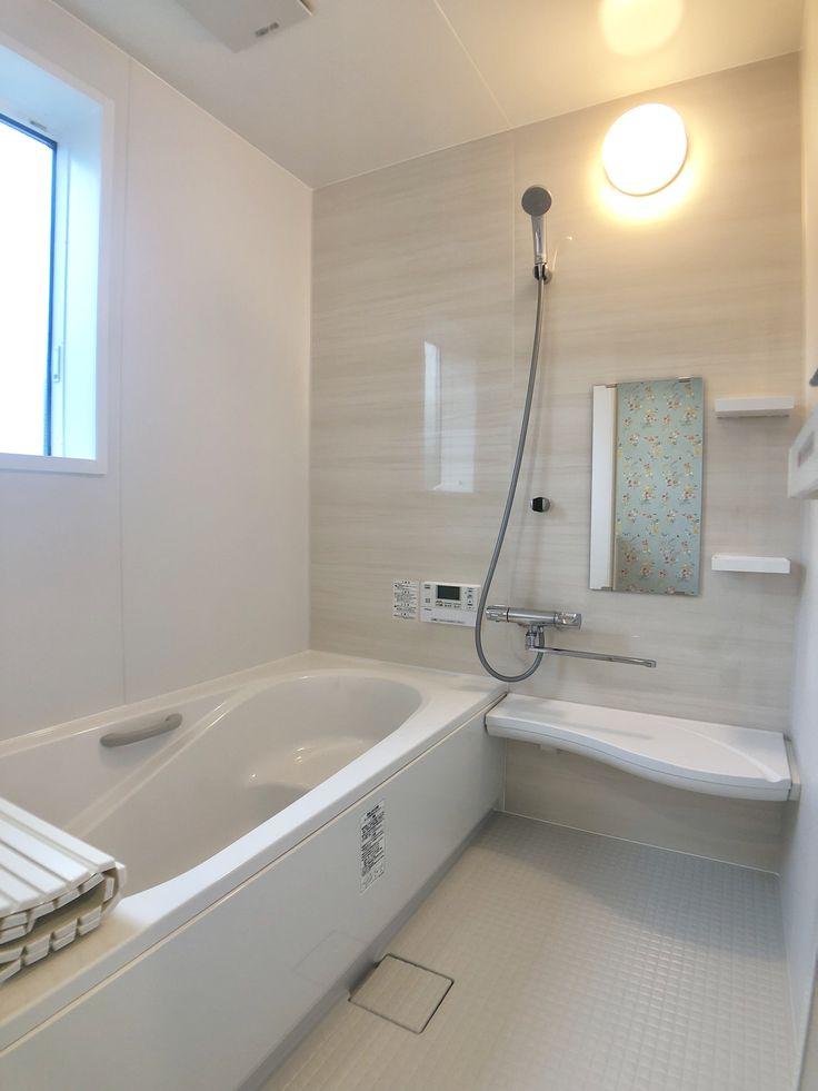 Allenwake 長崎市 長崎で家を建てるならマイハウス ユニットバス 浴室 デザイン バスルーム おしゃれ