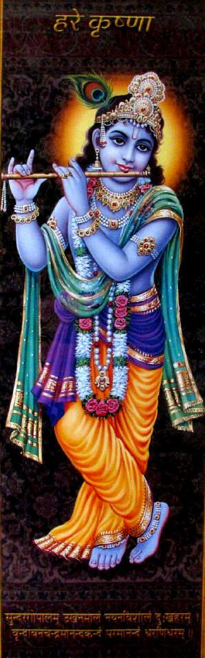 One of the most beautiful images of Lord Krishna