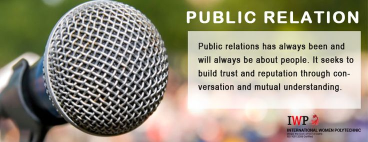 #PublicRelations (PR) - A well executed planned #strategy can positively affect a company's #success. http://www.iwpindiaonline.com/advertisement-institute.php #publicrelations  #publicspeaking #PR