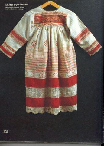 Детская одежда | 119 фотографий