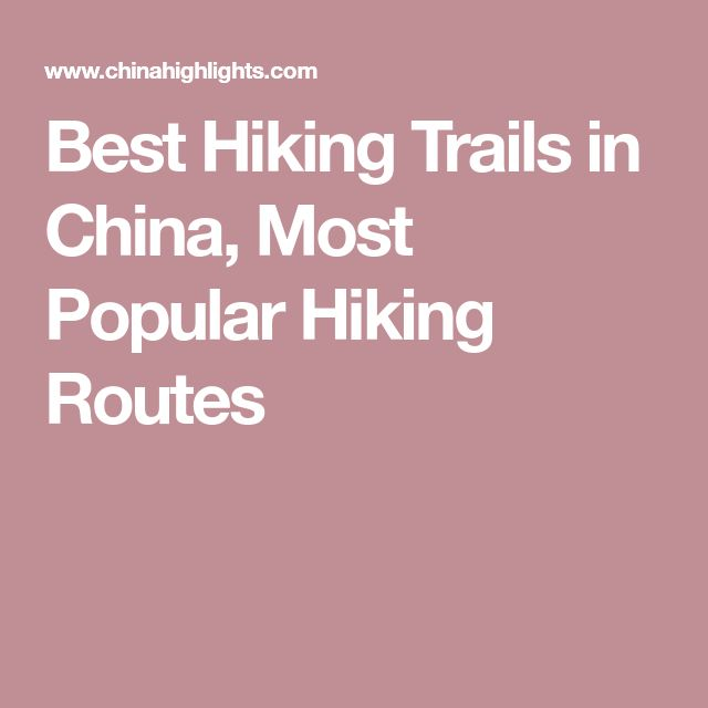 Best Hiking Trails in China, Most Popular Hiking Routes