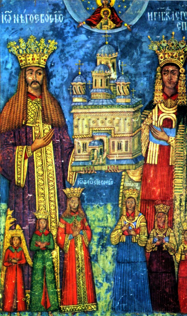 Wallachian Voivod Neagoe Basarab (1512-1521) and his family, Curtea de Arges monastery fresco / Voievodul Țării Românești, Neagoe Basarab (1512-1521), cu familia - frescă la Mănăstirea Curtea de Argeş