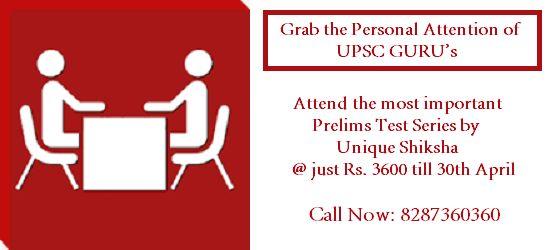 #Prelims Test Series by #UniqueShiksha.The most important Test Series for #civilservices -2016 For more details visit: http://www.uniqueshiksha.com/courses.html