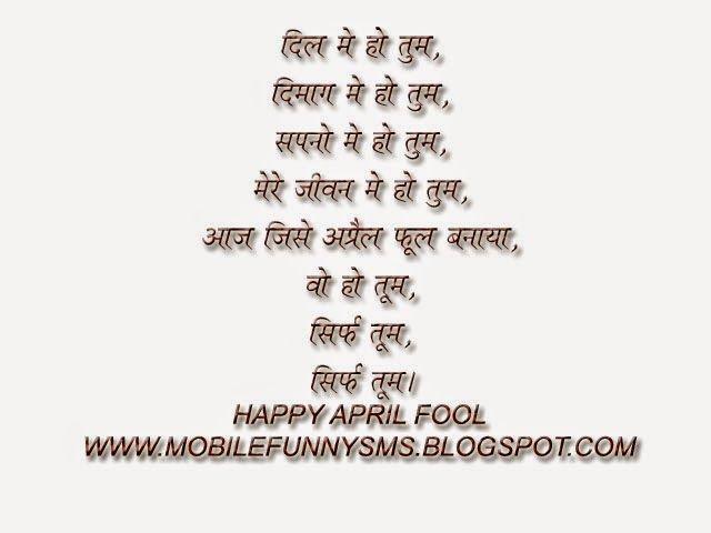 Adult april fool pranks