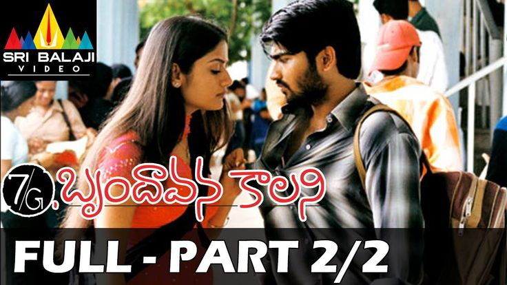 Free 7/G Brundavan Colony Full Movie Part 2/2 | Ravi Krishna, Sonia Agarwal | Sri Balaji Video Watch Online watch on  https://free123movies.net/free-7g-brundavan-colony-full-movie-part-22-ravi-krishna-sonia-agarwal-sri-balaji-video-watch-online/