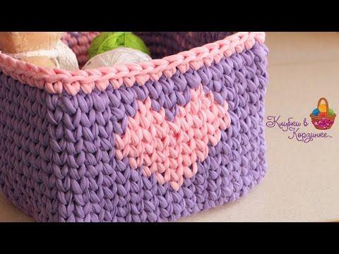 Квадратная корзинка крючком из пряжи Silena. #KVK - YouTube