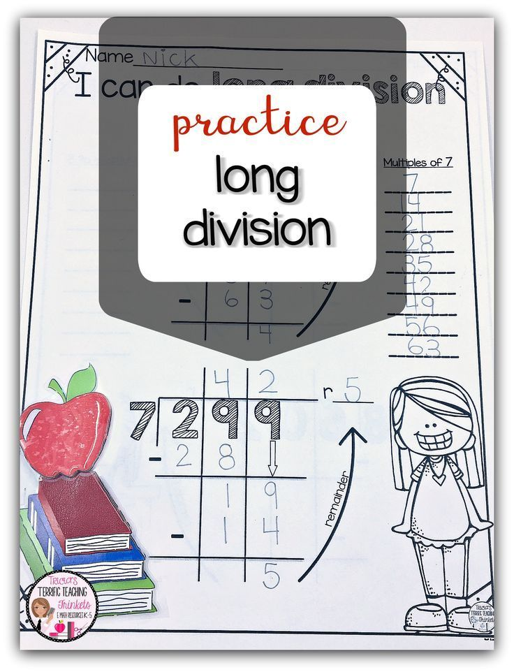 Long Division Practice for Beginners.  Great for 3rd Grade Math and 4th Grade Math.  Step by Step organized layout for division newbies.