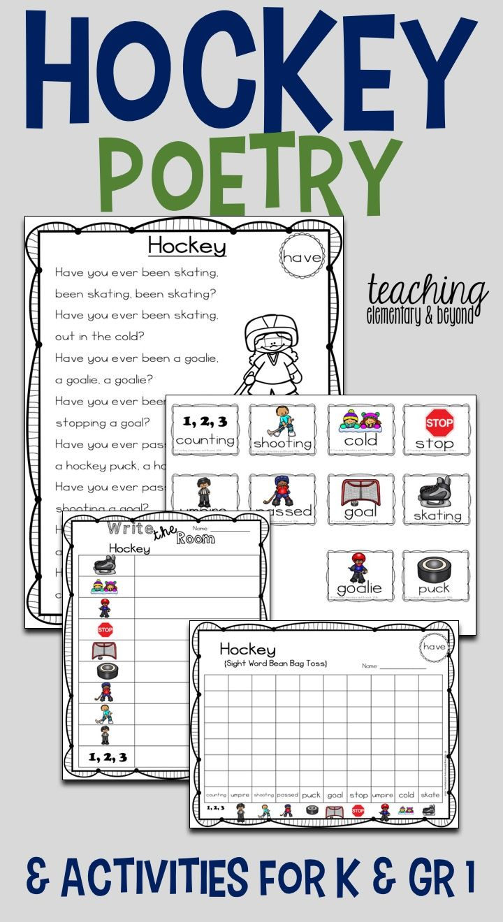 Worksheet Learning To Read Poem learning to read poem scalien mikyu free worksheet