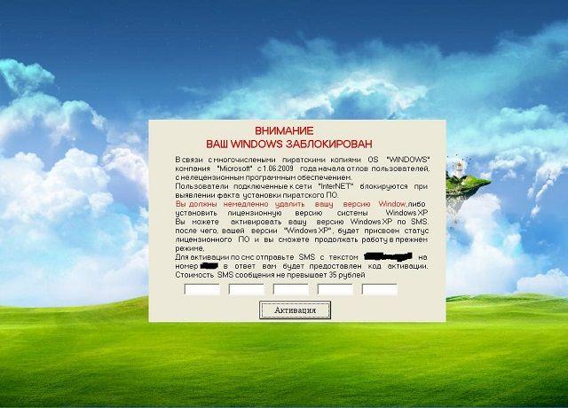 National Cyber Crime Unit: UK under huge ransomware spam attack