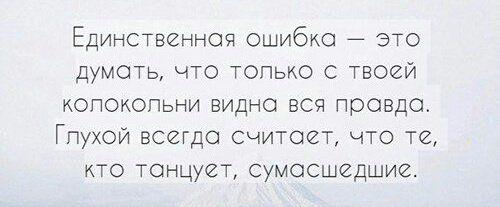 Часовщик (@chasovshik71) | Твиттер