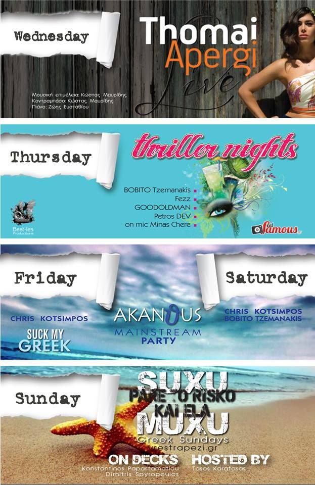 Akanthus Summer Events