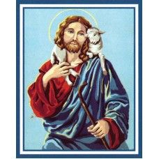 Collection D'Art 6.225 Jesus with a Lamb Tapestry Canvas