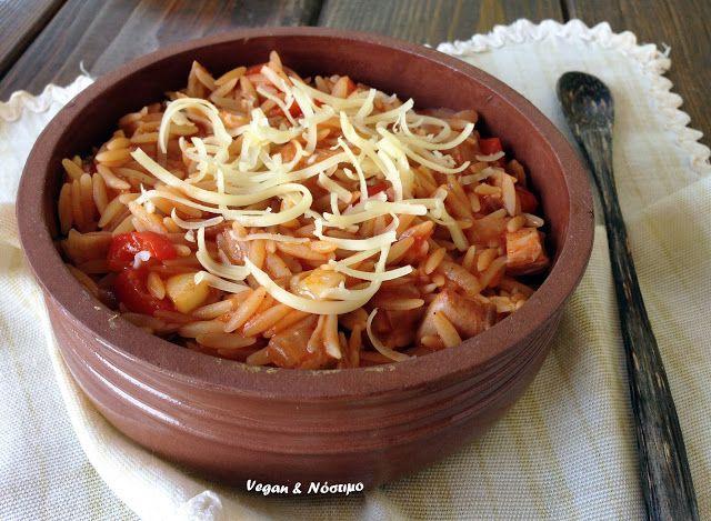 Γιουβέτσι Κριθαράκι με Μανιτάρια | Vegan & Νόστιμο