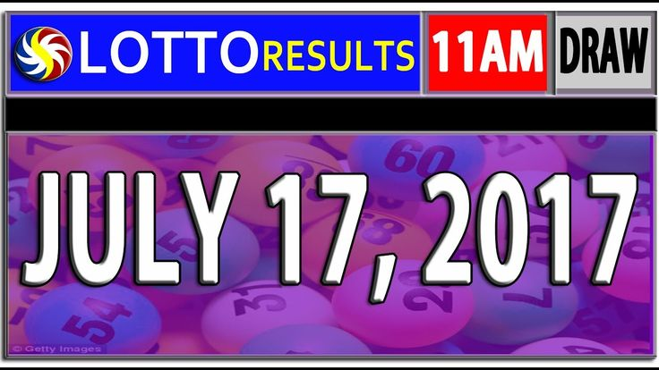 PCSO 11AM LOTTO RESULTS TODAY l JULY 17, 2017 (SWERTRES & EZ2 LOTTO)