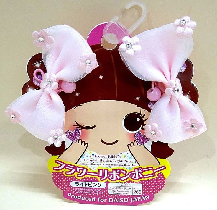 DAISO JAPAN Hair Accessories Ponytail Holders Flower Ribbon Light Pink F/S japan #DAISO