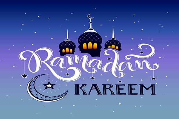 تحميل صور رمضان كريم 2019 وأجمل بطاقات معايدة وتهنئة بشهر رمضان المبارك لعام 1440 Ramadan Kareem Vector Ramadan Kareem Kareem