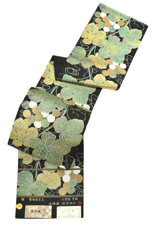 【服部織物】 特選西陣手織袋帯 二重箔 こはく錦 六通柄 「葡萄唐草文」 ☆美しい箔糸使い! 京都きもの市場