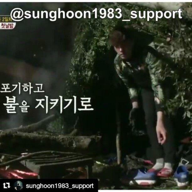 14 個讚,1 則留言 - Instagram 上的 Debbie Moh(@debbie_moh):「 #Repost @sunghoon1983_support ・・・ [ EP267 clip 2 ] #SUNGHOON #SBS  program <Jungle's Law Wild New… 」