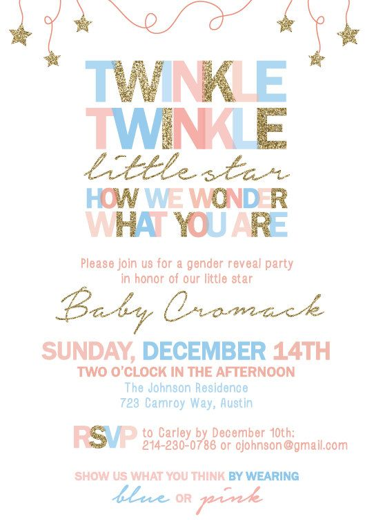 Printable Le Little Star Gender Reveal Invitation Blue Pink And Gold Baby Jackson