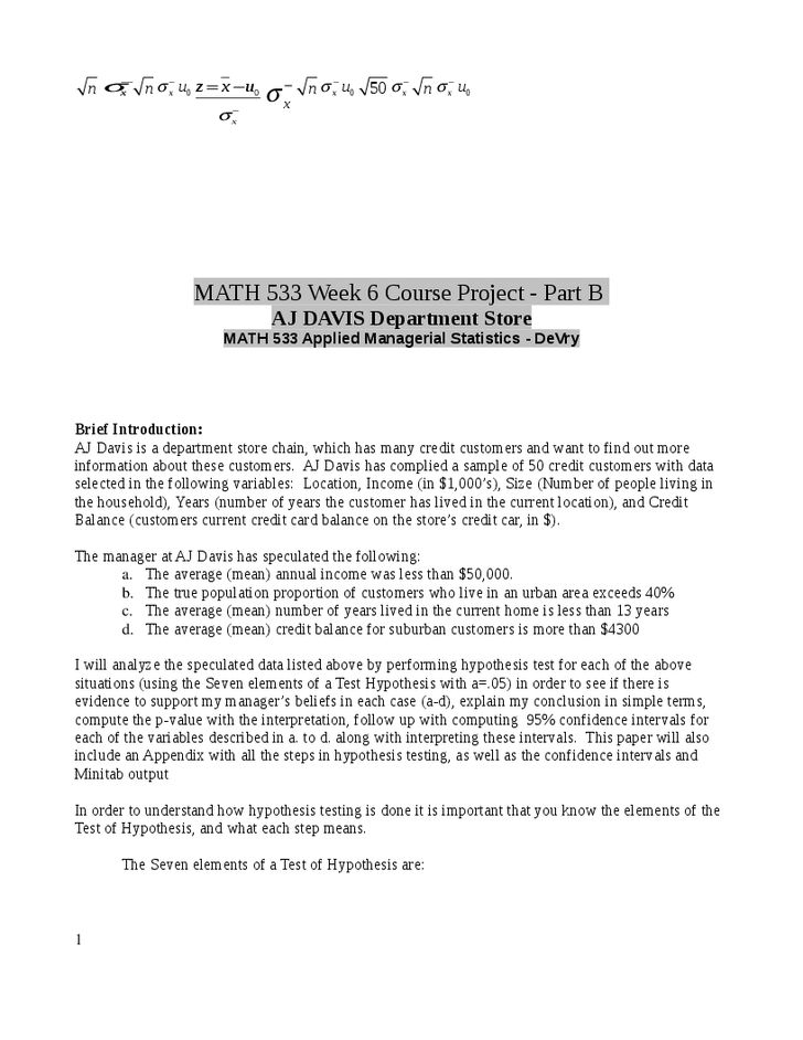math 533 course project part c Project report project part a: exploratory data analysis introduction: this project is intended to improve the understanding the basic data analysis techniques and explores the various results that can be obtained from a real world example of a department store chain data.