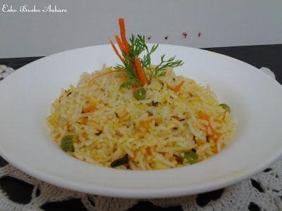 Carrot Peas Pulav | A Simple Rice Recipe ~ Esho Bosho Aahare
