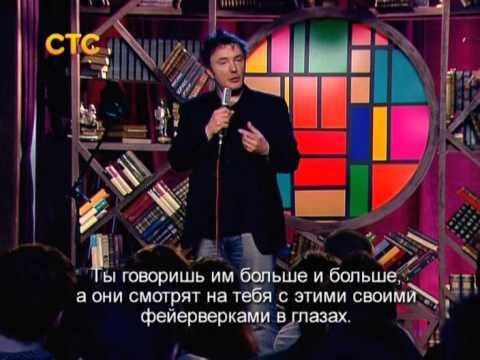 love him!  Dylan Moran on Russian people