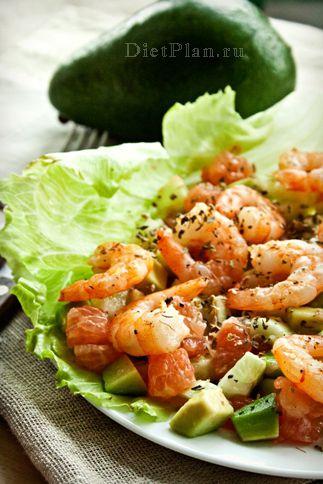 Салат с креветками-гриль и авокадо | Диетические низкокалорийные рецепты - блюда правильного питания на Dietplan.ru