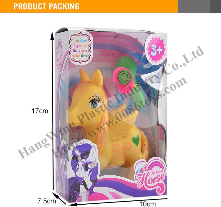The Best Gift For Kids My Little Pony Toy Vinyl Horse With Music