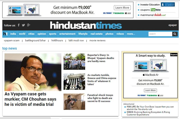 Hindustan Times is an established newspaper brand, with immense coverage throughout most of India. Therefore it should come as no surprise that their ...