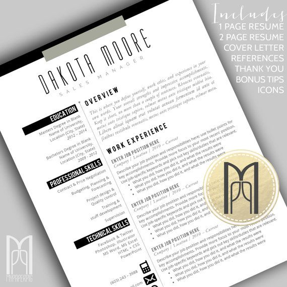 RESUME 4 PACK {No. 1 - BLACK dakota moore}  Templates are FULLY CUSTOMIZABLE in MS Word or Apple Pages & as instant downloads IMMEDIATELY AVAILABLE