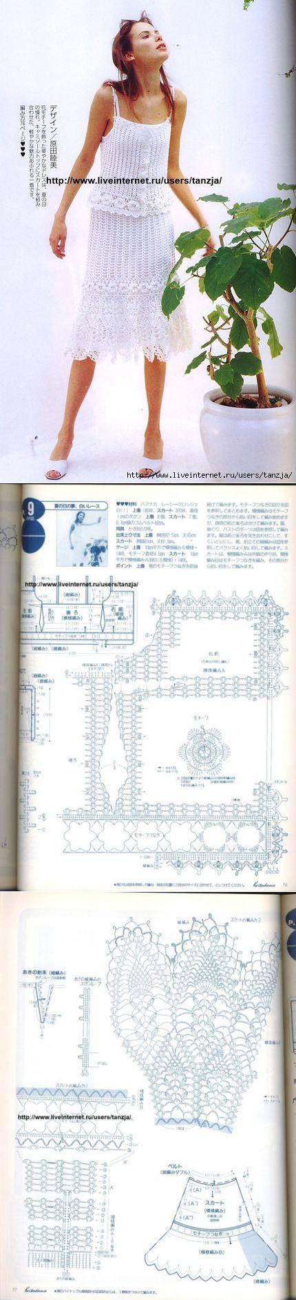 Летний костюм крючком - Онлайн-журнал о вязании и кулинарии | вязание | Постила