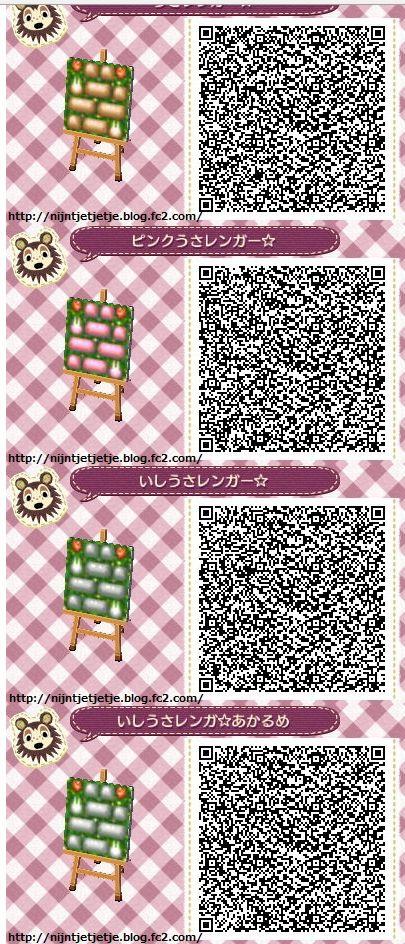 Animal Crossing: New Leaf QR Code Paths Pattern | Animal Crossing New ...