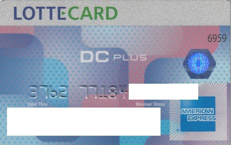 Lotte Card (American Express, Korea, South) Col:KR-AE-0007