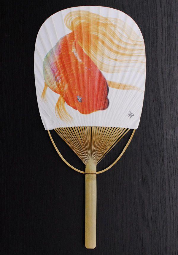 Paper fan of Ryusuke FUKAHORI, Japan