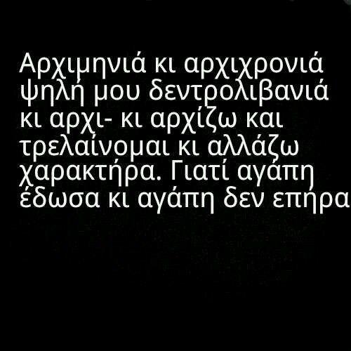 2016, funny, and greek εικόνα