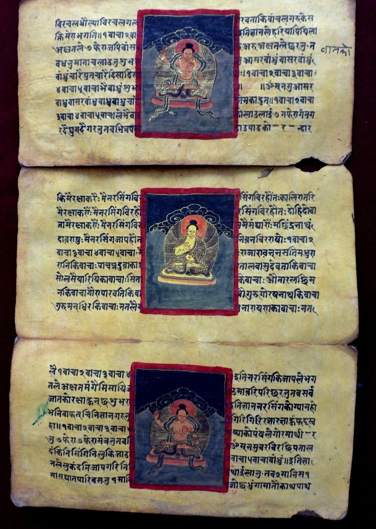 Lama Gyurme & Jean-Philippe Rykiel - The Lama's Chant (Songs Of Awakening)