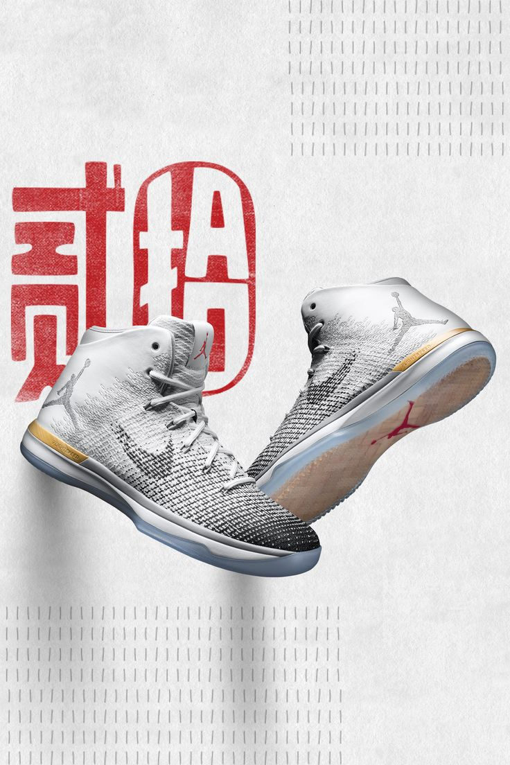 Air Jordans to Honor Chinese New Year 201701 $NKE