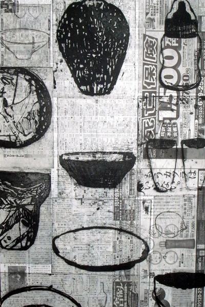 Ritsuko Ozeki  Hibi on the News 2, 2010  Print - unique print   31 x 21 inches  etching & aquatint with newsprint chine colle