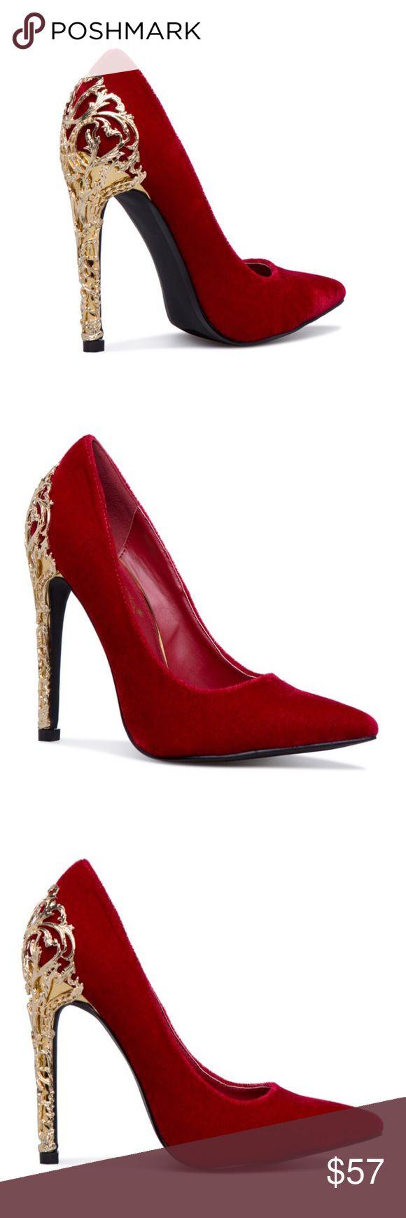 NEVER USED, Shoe Dazzle Krya Pumps size 7.5 Shoe Dazzle, Krya Pumps. Heel size 4 1/2                                                                                                                                                                                                                                                                     Fast shipper  Accept reasonable offers  I do bundle discounts too                                              No trades Shoe Dazzle Shoes Heels