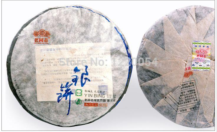 [ Король чай ] 2013 AnNing HaiWan LaoTongZhi инь ссылок серебряный торт Beeng 600 г юньнань мэнхай органический Pu'er пуерх сырье чай шэн ча