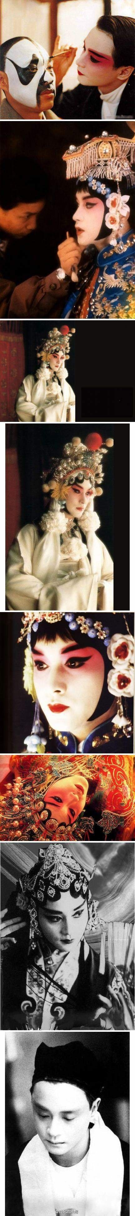 Leslie Cheung - Farewell to My Concubine