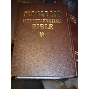Hebrew English Bilingual Bible 63DI / The Holy Scriptures in Hebrew and English / Jerusalem 2006 / NKJV - Modern Hebrew / Diglot Holy Bible [Hardcover]  Bible Society (Author) $99.99