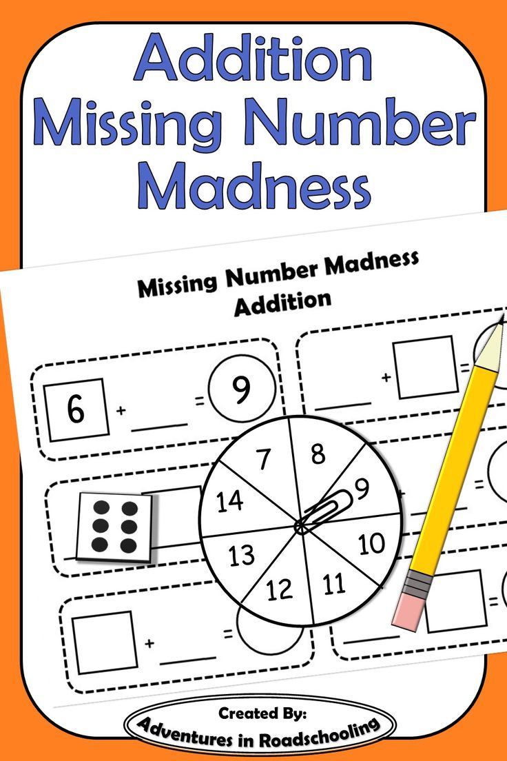 Pin On Guided Math