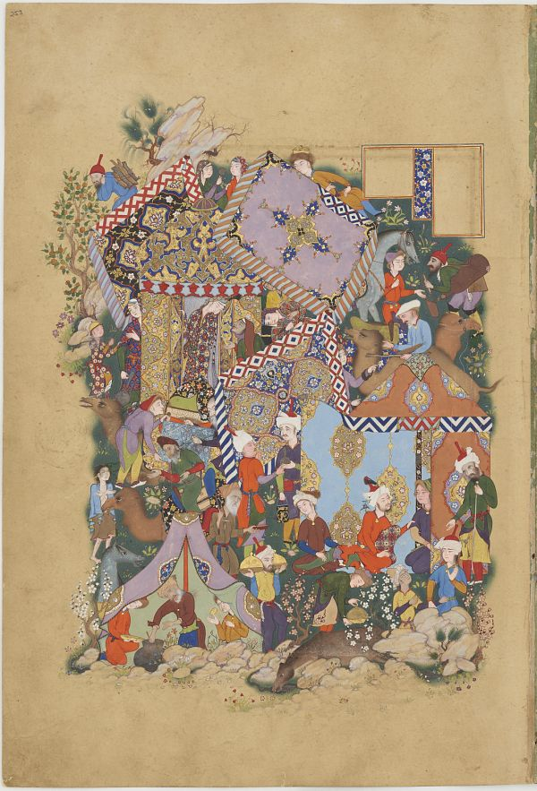 Folio from a Haft Awrang (Seven Thrones) by Jami (d.1492); recto: Majnun approaches the camp of Layli's caravan; verso: text  TYPE Manuscript folio MAKER(S) Author: Jami (died 1492) HISTORICAL PERIOD(S) Safavid period, 1556-1565 SCHOOL Khurasan School MEDIUM Opaque watercolor, ink and gold on paper DIMENSION(S) H x W: 34.2 x 23.2 cm (13 7/16 x 9 1/8 in) GEOGRAPHY Iran