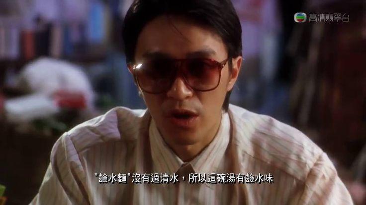 """Phim Hài Châu Tinh Trì - Thần Ăn Thần Thực Bộ Phim Thần Ăn (1996):  Thần ăn (Trung văn giản thể: 食神; Trung văn phồn thể: 食神; bính âm: Shi Shen; Yale Quảng Đông: Sik San tiếng Anh: The God of Cookery) là một bộ phim Hồng Kông do Chu Tinh Trì và Lý Lực Trì đạo diễn tác phẩm được công chiếu lần đầu năm 1996.   Là một phim hài về ẩm thực bộ phim nói về những cuộc thi nấu ăn ở Hồng Kông để tranh vị trí """"thần ăn"""". Dàn diễn viên chính của phim gồm có Chu Tinh Trì Mạc Văn Úy Cốc Đức Chiêu và Ngô…"""
