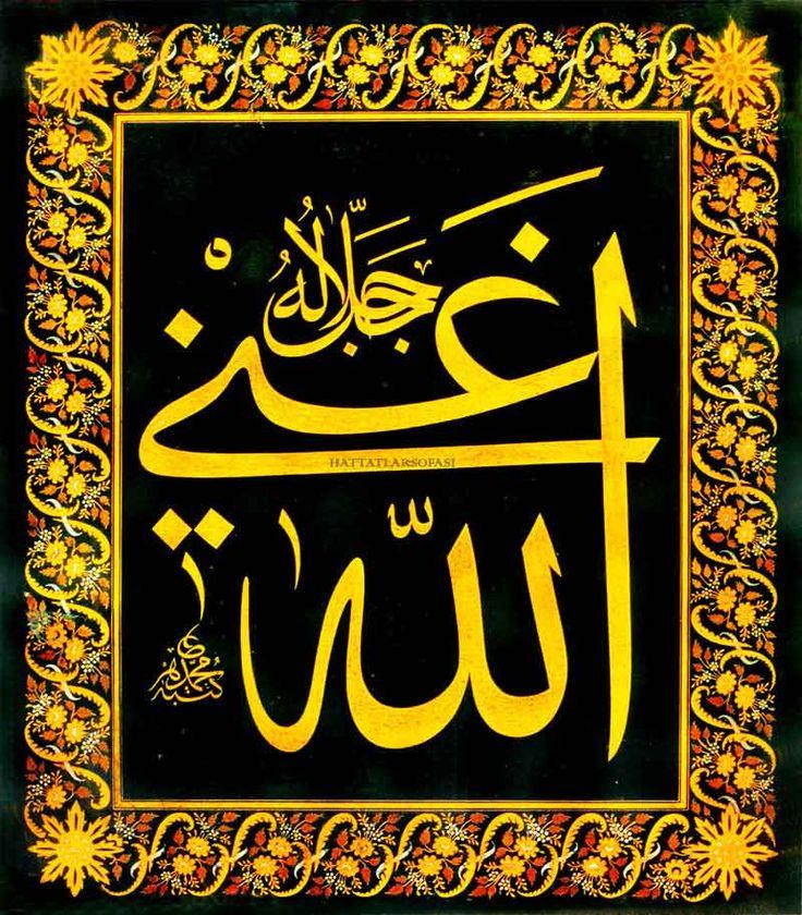 Hattat Mehmed Tahir Efendi'nin Celi Sülüs Zerendud Levhası: Allah Gani  Daha fazla bilgi için sitemizi ziyaret edin: hattatlarsofasi.com